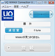 WiMAX | by cockok