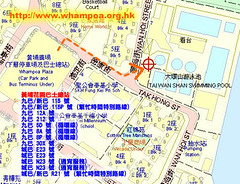 whampoa-to-taiwanshan-map | by Taiwanshan