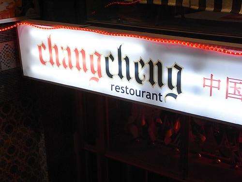 Chang Restaurant New York