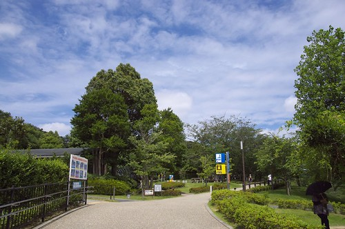 浜松市動物園 - Hamamatsu City Zoo