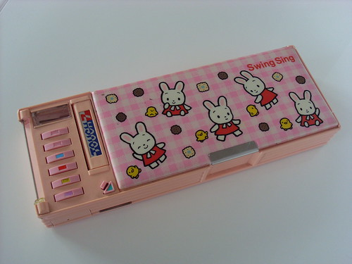 & 70-80s Magnetic Pencil Cases | Flickr Aboutintivar.Com