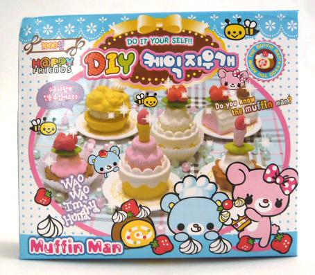 Cute diy cake eraser kit angela flickr cute diy cake eraser kit by rainbowcatz solutioingenieria Images
