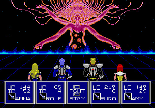 phantasy-star-ii-2 | by SEGA of America