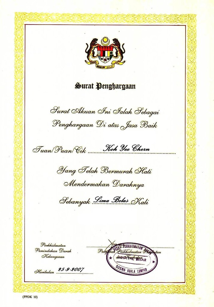 2007 15x blood donation appreciation certificate flickr