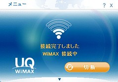 20090318 WiMAX GO | by jiminy nseries