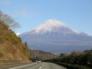 Monte Fuji  - eu que tirei!! | by Fabiana Honorato