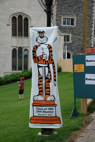 reunions 2009 the class of 1984 s 25th reunion logo 25th Reunion Party 25th Class Reunion T-Shirts