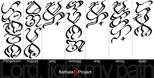 lord light my path baybayin translation for a tattoo desig flickr. Black Bedroom Furniture Sets. Home Design Ideas