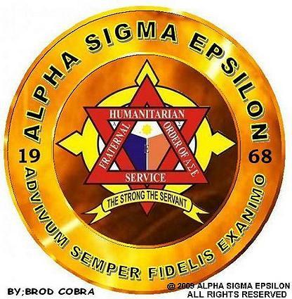 Logo Of Fraternity Logo Of Fraternity Alpha Sigma Epsilon Flickr