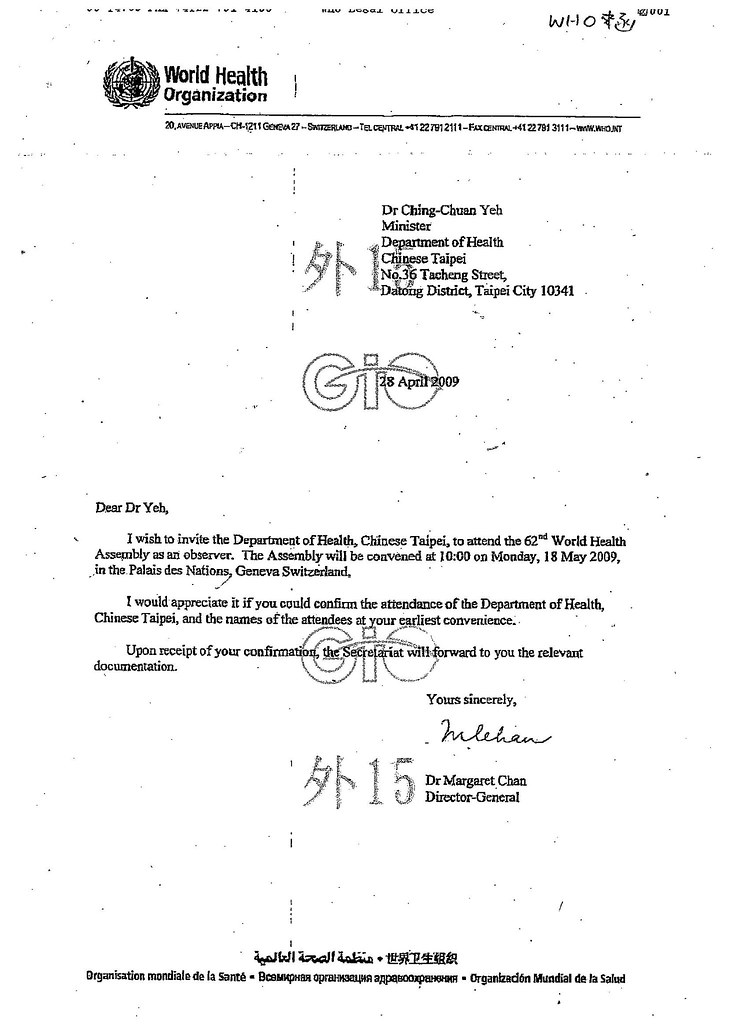 20090428 who invitation letter by margaret chan director g flickr 20090428 who invitation letter by margaret chan director general 1 by michael altavistaventures Choice Image