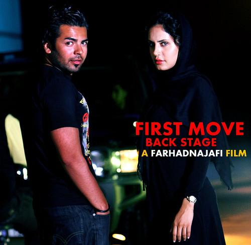 Farhad Najafi - Elnaz Shakerdoost | FirstMove BackStage ...