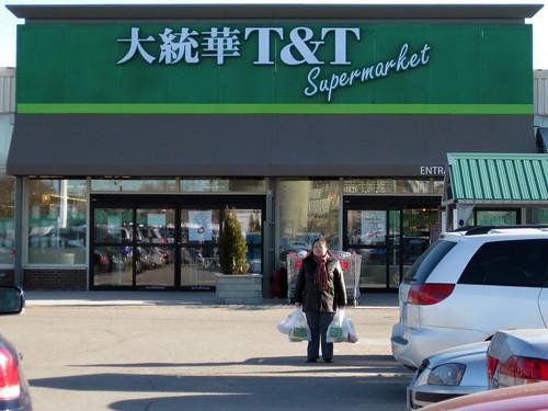 New Chinese Supermarket Long Island Sagamore St