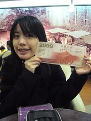 20090308台大杜鵑花節