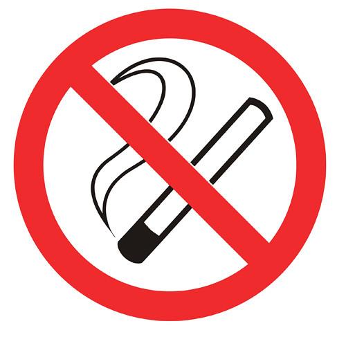 Zabranjeno Pušenje - Zabranjeno Pušenje