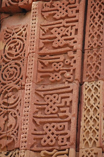 Qutb Ornament | by Sean Paul Kelley