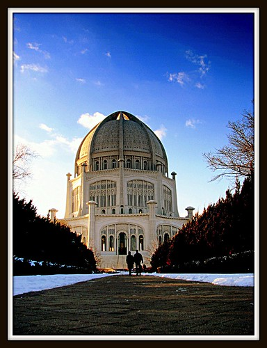 Bahai temple | by ajitchouhan