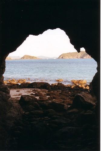 North Keppel Island Environmental Education Centre