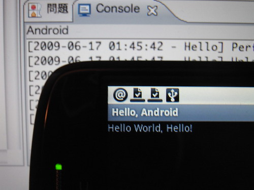 Android - Hello World Example