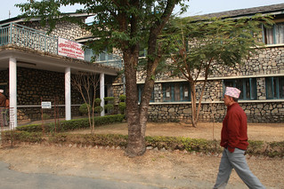 Pokhara Regional Hospital | by World Bank Photo Collection