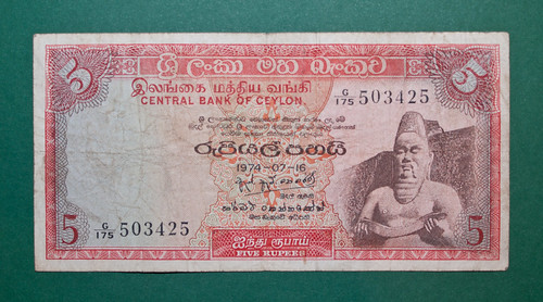 Old Sri-Lankan Bank Note | by wwarby