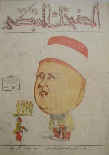 Caricature d'inauguration du journal, 23 août 1929