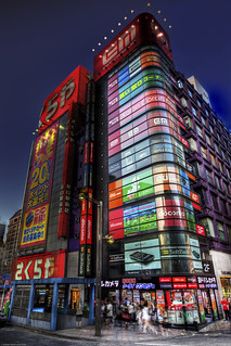 Shinjuku at Dusk | by WilliamBullimore