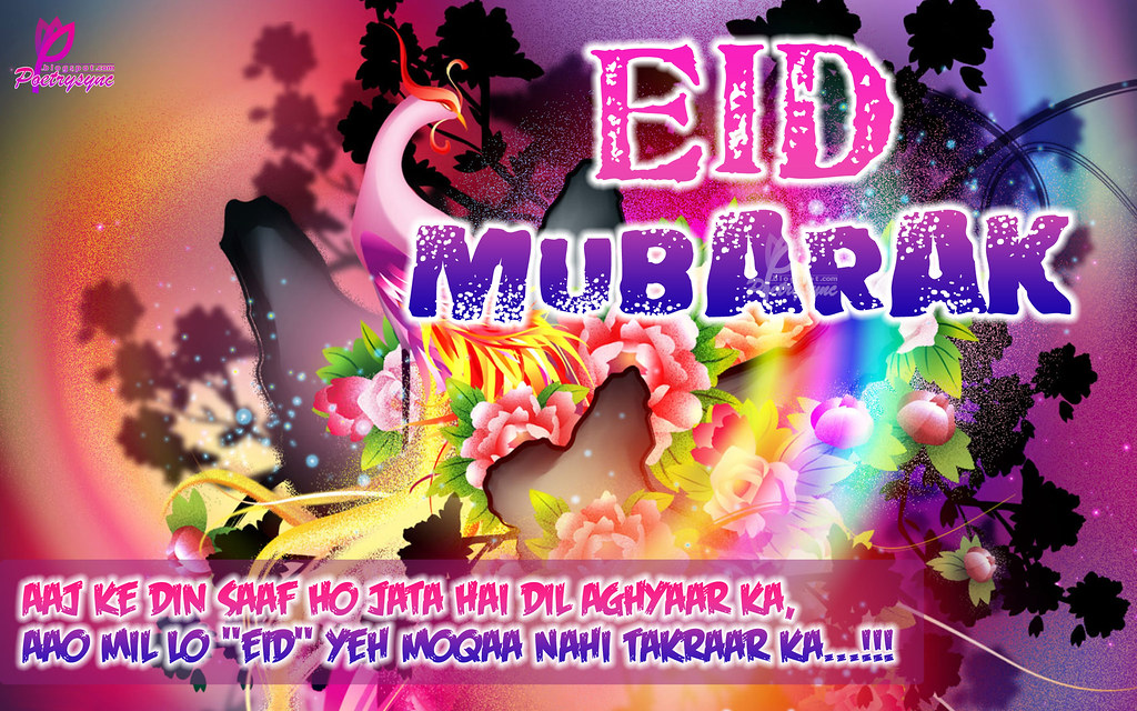 Eid mubarak hd card with poetry urdu flower gift wallpaper flickr eid mubarak hd card with poetry urdu flower m4hsunfo Image collections