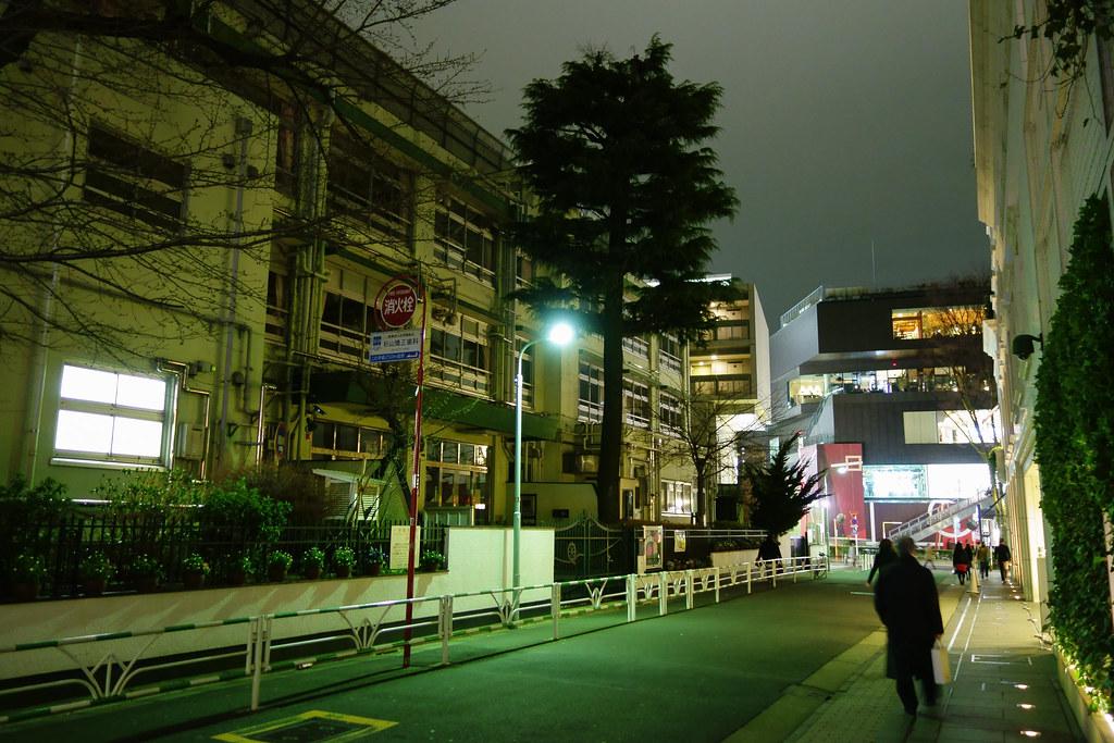 渋谷区立神宮前小学校 | 表参道...