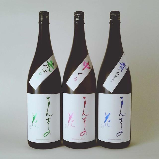 Mansaku-no-Hana (premium edition)