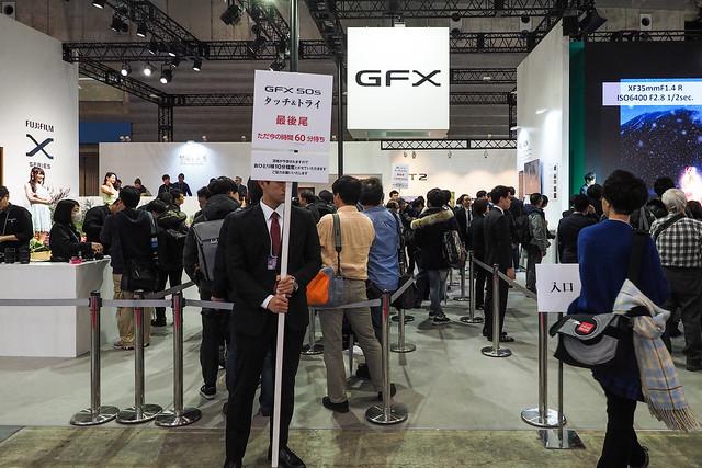 【CP+ 2017】Fujifilm GFX 50s | 03【CP+ 2017】Fujifilm GFX 50s | 03
