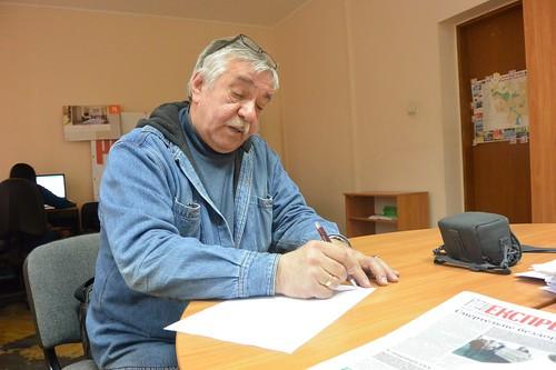 Олександр Мамчур