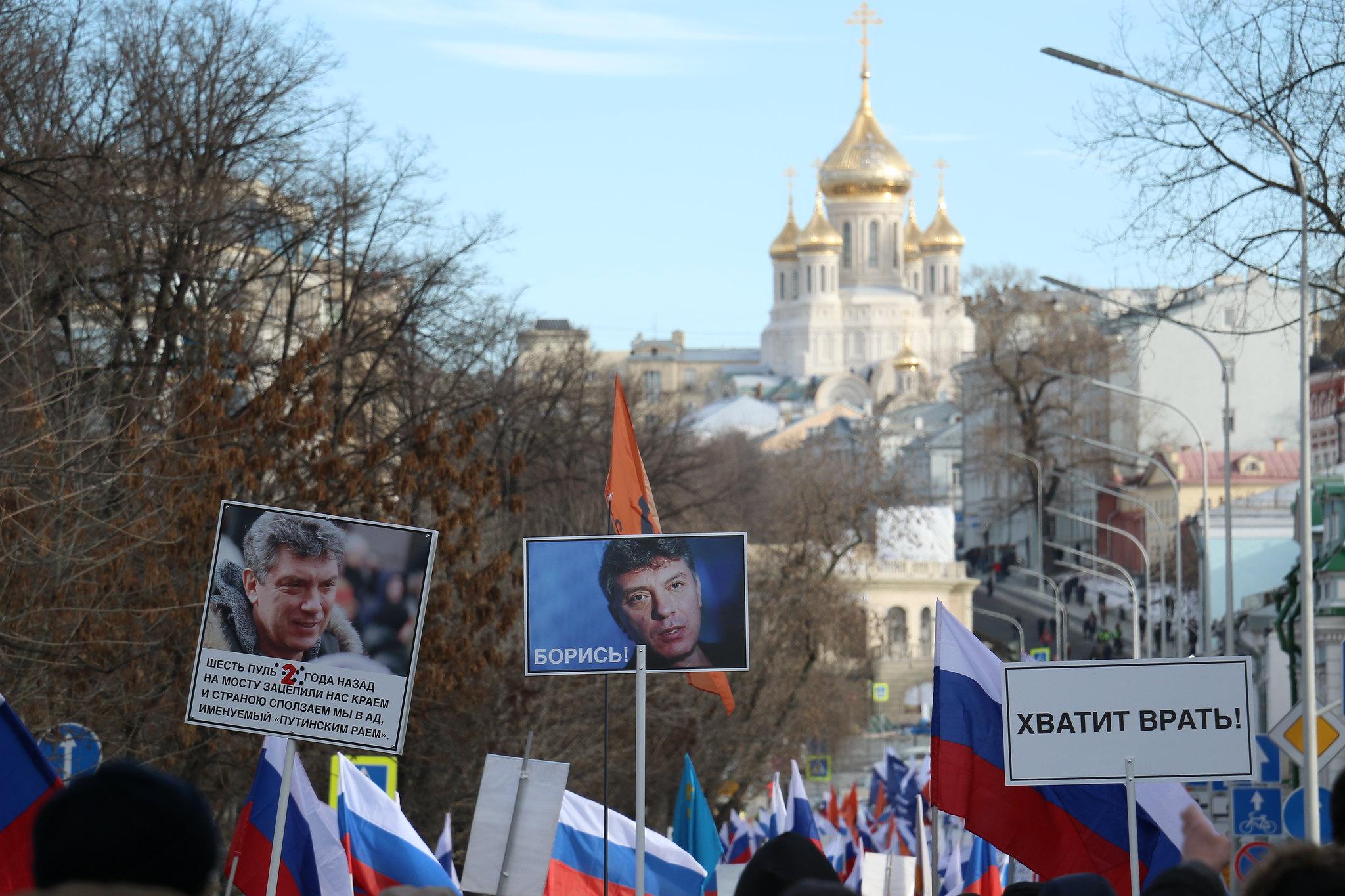 Nemtsov_26fev17_225