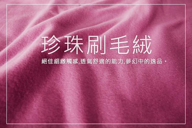 3-櫻桃紅