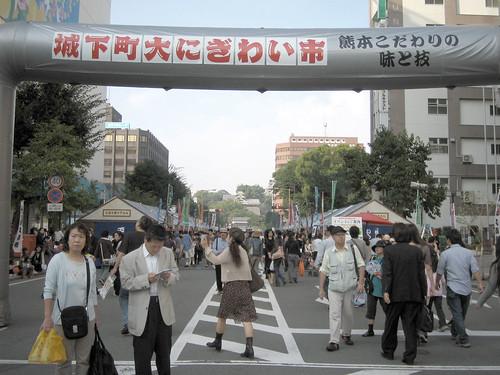 KUMAMOTO_AMAKUSA_12
