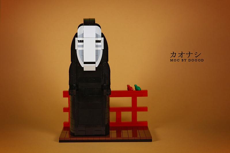 【狗神磚創Moc】カオナシ X Kaonashi