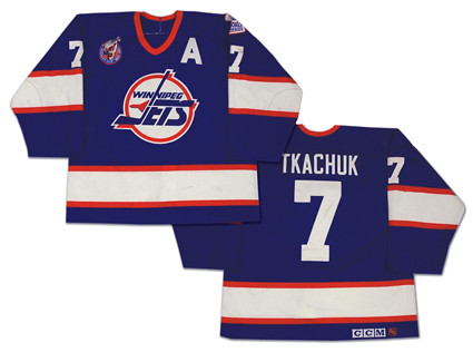 Winnipeg Jets 1992-93 road jersey