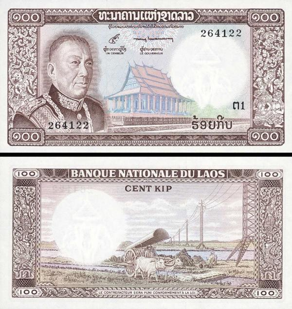100 Kip Laos 1974, P16
