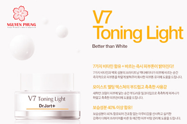 kem dr jart v7 toning light made in korea