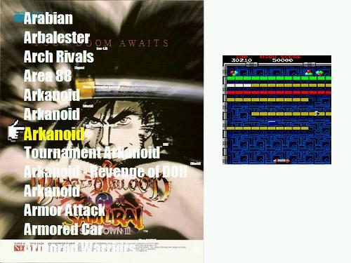 Samurai Shodown 3 - skin AtomicFE