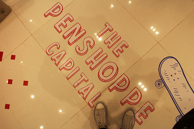 Penshoppe UP Town Center Duane Bacon Blogger Mens Capital