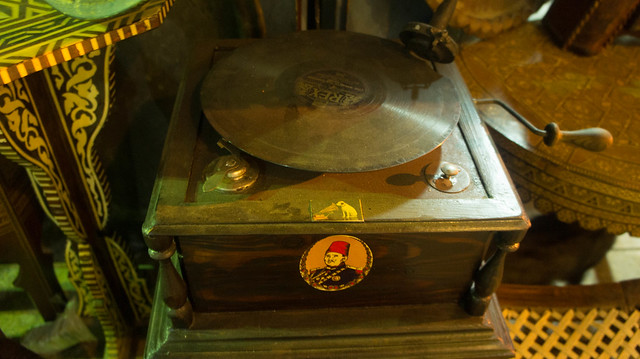 A gramophone from King's time