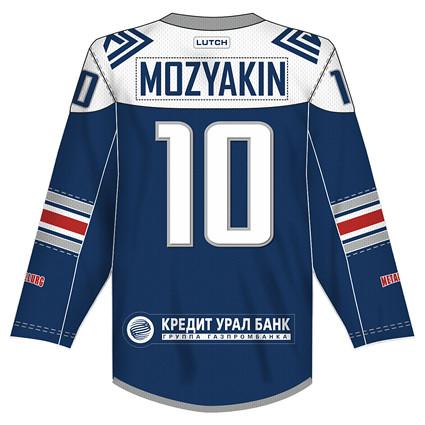 Metallurg Magnitogorsk 2016-17 B jersey