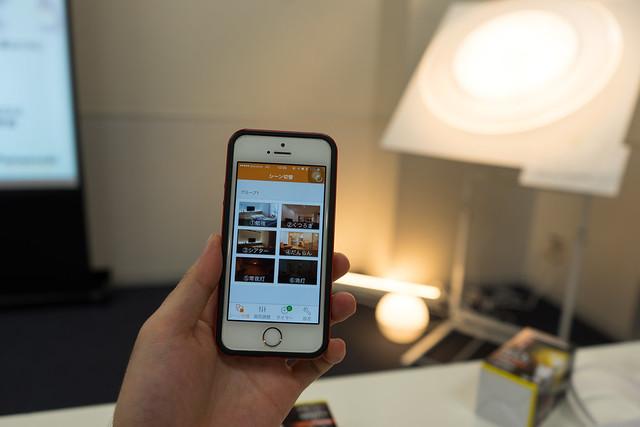 LINK STYLE LED+スマホアプリ-44.jpg