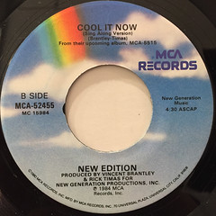 NEW EDITION:COOL IT NOW(LABEL SIDE-B)