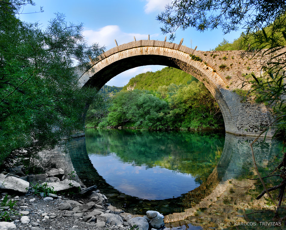 Rezultat iskanja slik za kipi bridge greece