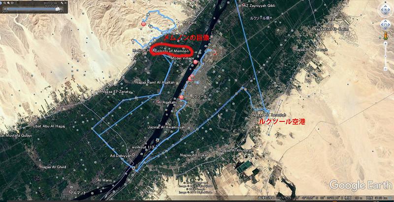 1-22-メムノン巨像へのルートr3