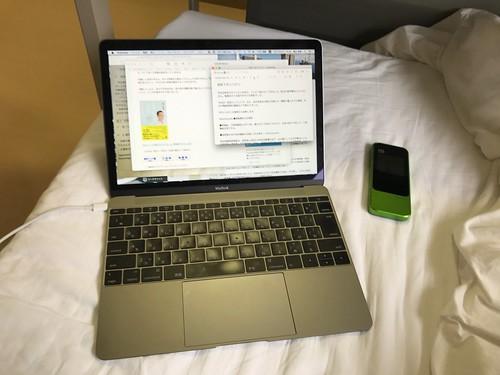 ベッドの上でブログ執筆