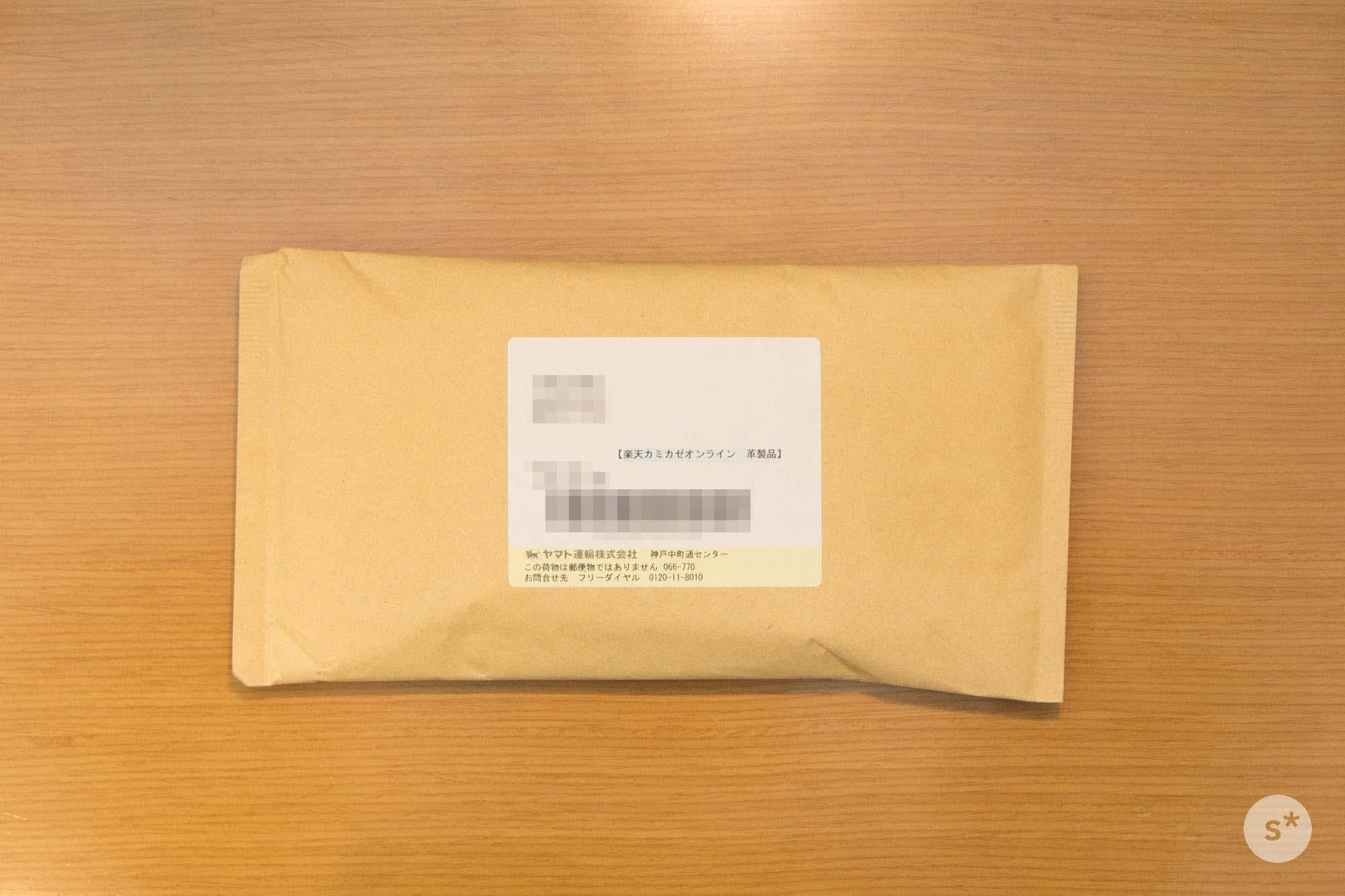 mail-bin