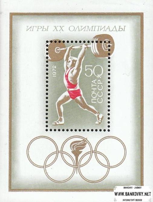 Známky ZSSR 1972 LOH, nerazítkovaný hárček
