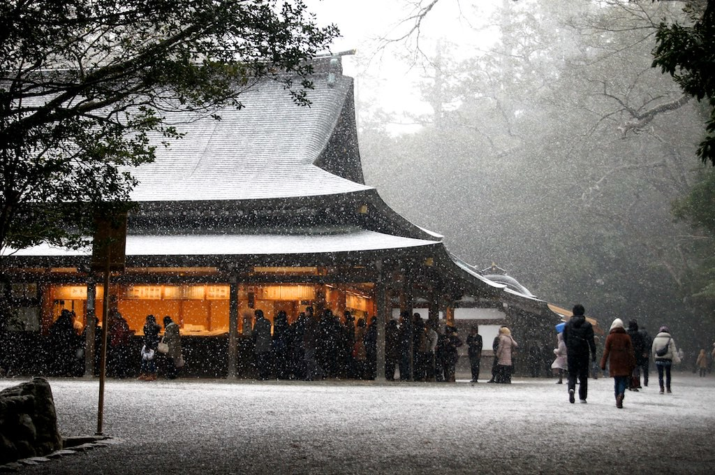 Ise Grand Shrine - The Sacred Temple